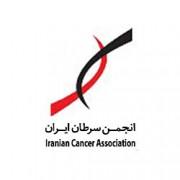 logo-ICA